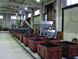 Цех по производству ячеистого бетона